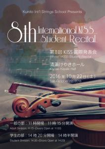 kiss_8th_recital