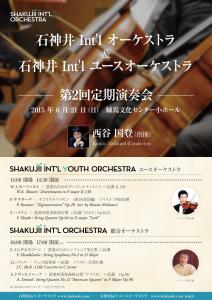Shakuoke_2nd-01-1
