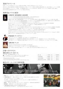Shakuoke_2nd-02-1