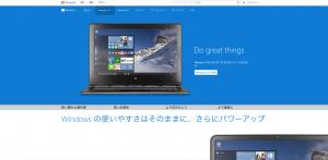スクリーンショット 2015-07-24 18.48.45