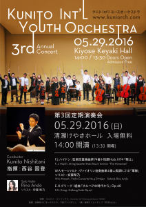 kuniorch_3rd_concert-01