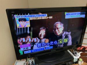 石神井公園に初のタピオカ専門店!/石オケ&クニトオケCM音源完成!